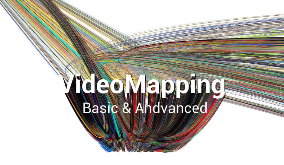 corso-di-videomapping